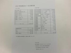 CIMG6432