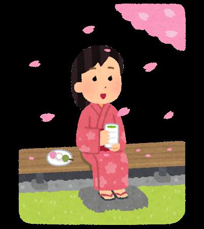 hanami_engawa_woman[1]