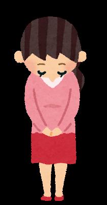 ojigi_woman[1]