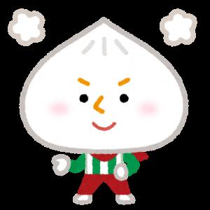 character_chuukaman_pizza