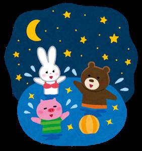 pool_asobu_animal_night